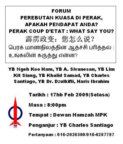 perak-forum-flyer