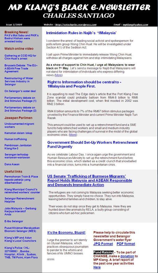 mp-klangs-black-e-newsletter_jpg