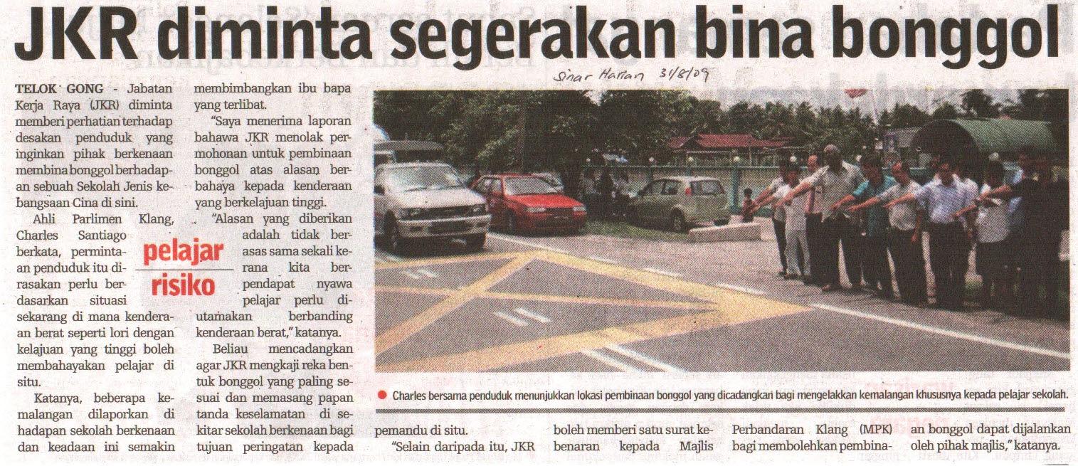 Bukit antarabangsa landslide report